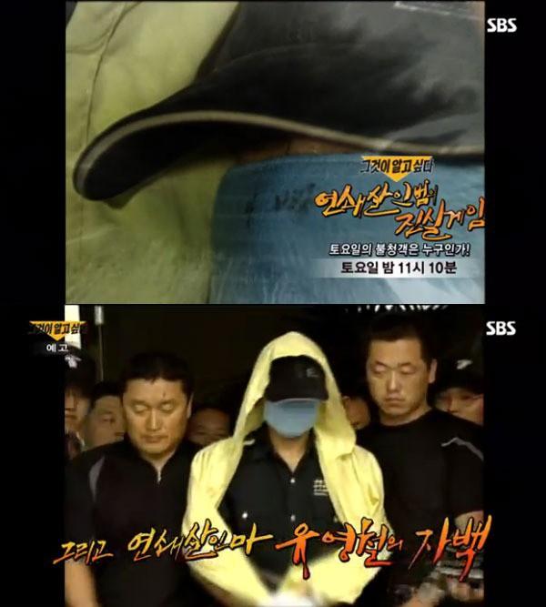 Tên sát nhân hàng loạt man rợ nhất Hàn Quốc: Lấy cảm hứng từ kẻ thủ ác khác, trong vòng 1 năm giết 19 mạng người - ảnh 6