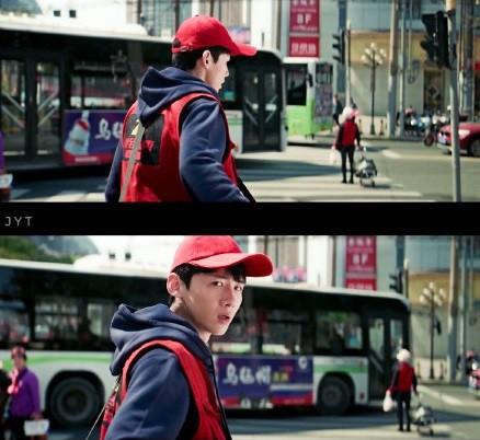 """""""Misaeng"""" bản Trung: Hóng khoảnh khắc bùng nổ giữa Triệu Hựu Đình và Bạch Kính Đình - ảnh 3"""