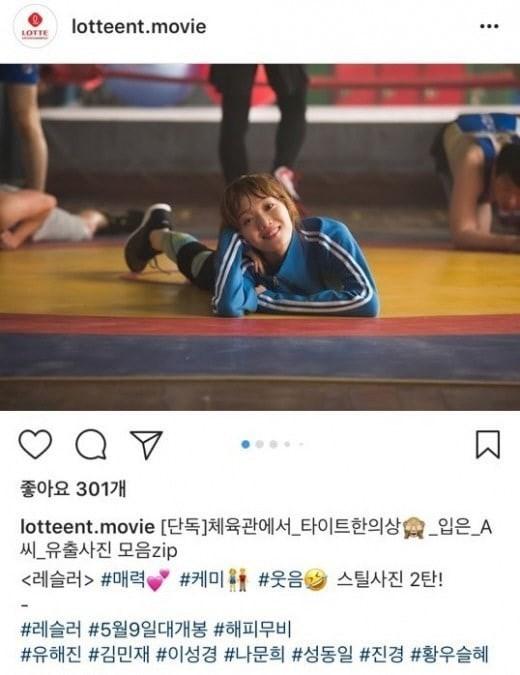 Biết lí do 5 cảnh phim Hàn này bị chỉ trích dữ dội, mới thấy netizen Hàn thật… nực cười - ảnh 3