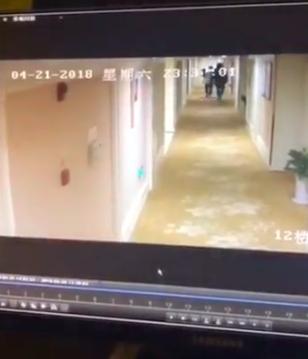 Giang Thần Hồ Nhất Thiên lộ clip lén lút đi khách sạn với mỹ nhân lạ mặt? - Ảnh 5.