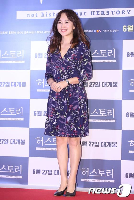 Sự kiện hội tụ gần 30 sao Hàn: Mẹ Kim Tan lép vế trước Kim Hee Sun, Jung Hae In nổi bật giữa dàn sao nhí một thời - ảnh 43