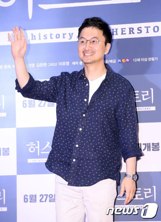 Sự kiện hội tụ gần 30 sao Hàn: Mẹ Kim Tan lép vế trước Kim Hee Sun, Jung Hae In nổi bật giữa dàn sao nhí một thời - ảnh 42