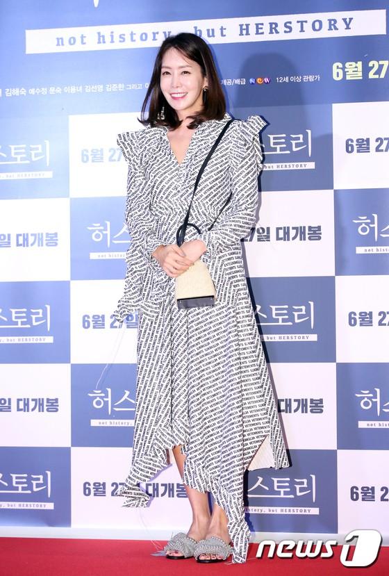 Sự kiện hội tụ gần 30 sao Hàn: Mẹ Kim Tan lép vế trước Kim Hee Sun, Jung Hae In nổi bật giữa dàn sao nhí một thời - ảnh 10