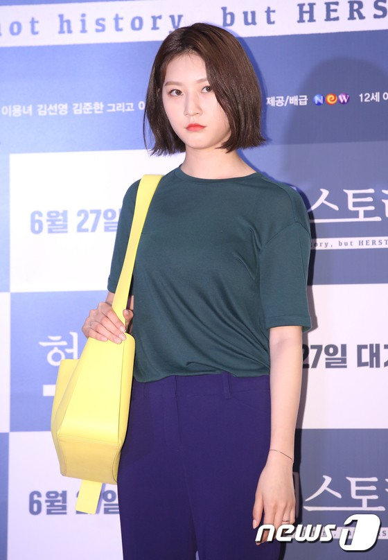 Sự kiện hội tụ gần 30 sao Hàn: Mẹ Kim Tan lép vế trước Kim Hee Sun, Jung Hae In nổi bật giữa dàn sao nhí một thời - ảnh 23