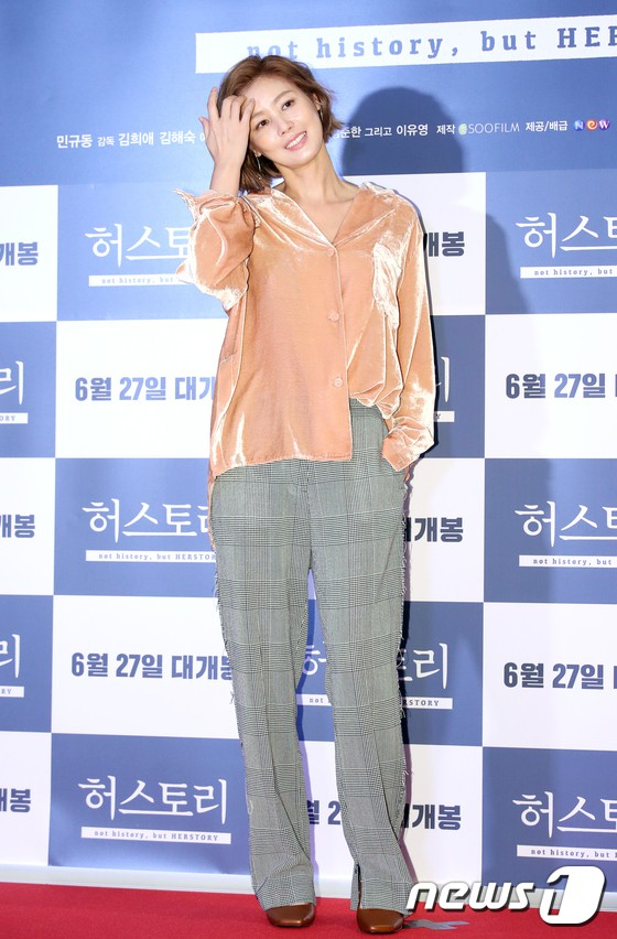 Sự kiện hội tụ gần 30 sao Hàn: Mẹ Kim Tan lép vế trước Kim Hee Sun, Jung Hae In nổi bật giữa dàn sao nhí một thời - ảnh 9