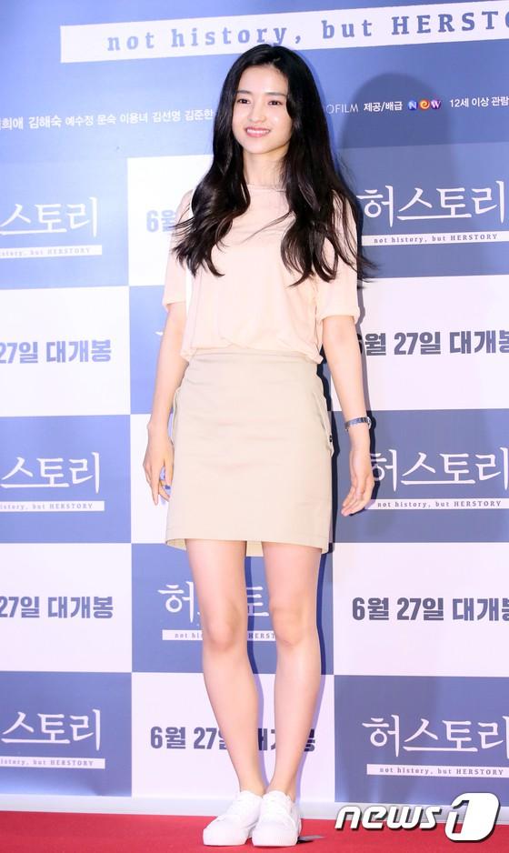 Sự kiện hội tụ gần 30 sao Hàn: Mẹ Kim Tan lép vế trước Kim Hee Sun, Jung Hae In nổi bật giữa dàn sao nhí một thời - ảnh 28