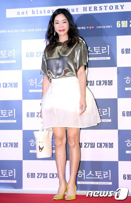 Sự kiện hội tụ gần 30 sao Hàn: Mẹ Kim Tan lép vế trước Kim Hee Sun, Jung Hae In nổi bật giữa dàn sao nhí một thời - ảnh 39