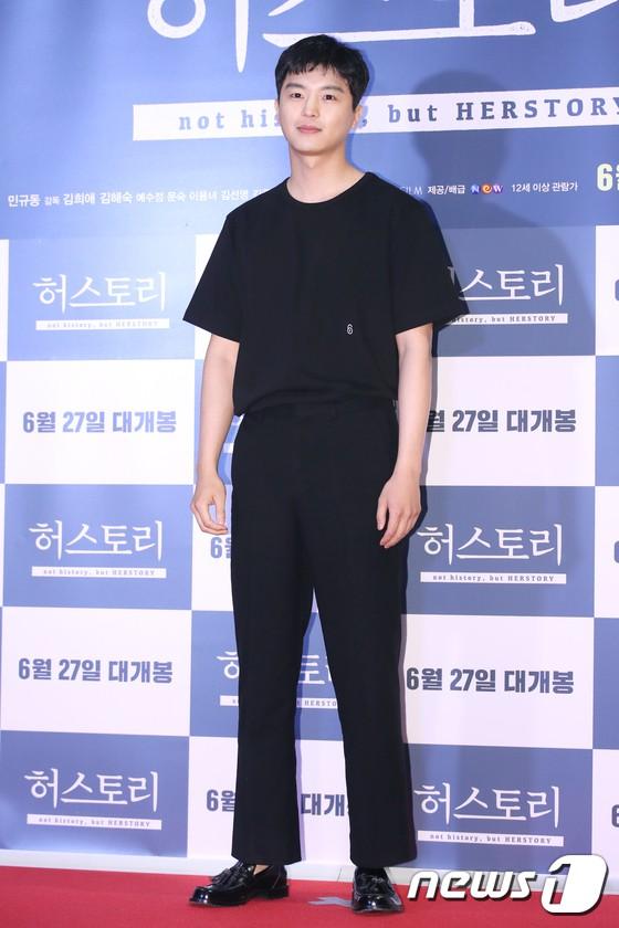 Sự kiện hội tụ gần 30 sao Hàn: Mẹ Kim Tan lép vế trước Kim Hee Sun, Jung Hae In nổi bật giữa dàn sao nhí một thời - ảnh 36