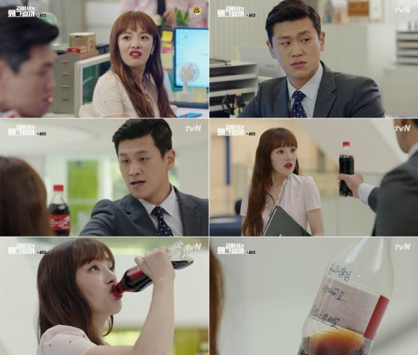 Thư ký Kim: Đừng tỏ tình như Phó Chủ tịch Lee, hãy học cách tỏ tình bằng chai nước ngọt như anh thư ký mới chất - ảnh 3