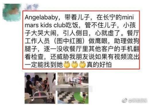 Angela Baby giật điện thoại của người khác trong nhà hàng, đòi kiểm tra vì sợ con trai bị chụp lén? - ảnh 2