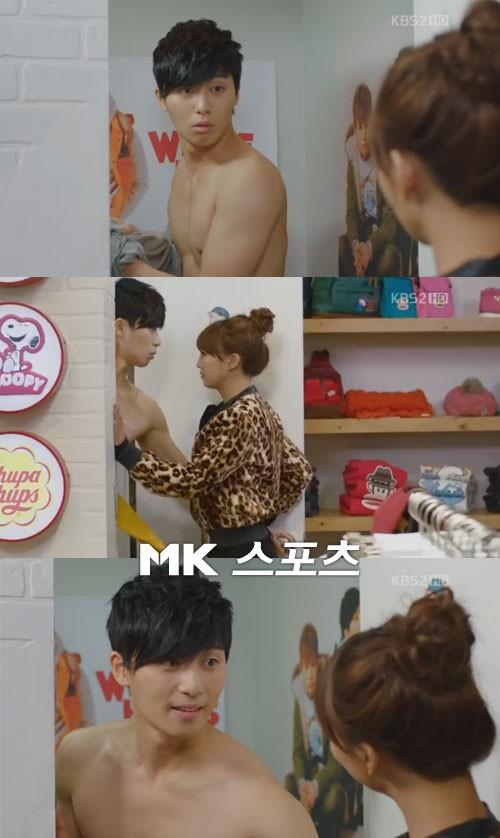6 lần Phó Chủ tịch Park Seo Joon đốt mắt bà con bằng body đẹp phát ngợp - ảnh 2
