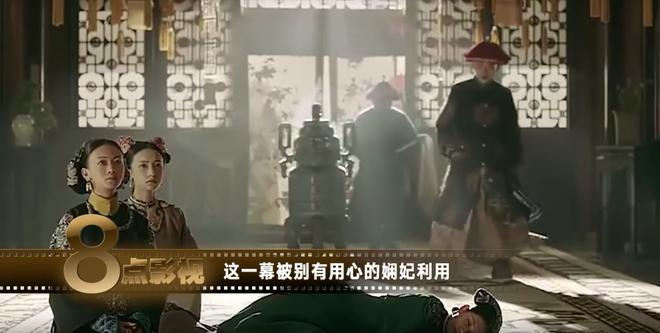 Fan Diên Hi Công Lược chuẩn bị hả hê xem Ngụy Anh Lạc xử đến thánh diễn Nhĩ Tình - ảnh 3