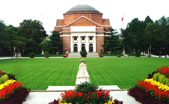 Bước đột phá của giáo dục Châu Á: Thêm 2 trường tại Trung Quốc và Singapore lọt top 100 đại học tốt nhất thế giới - ảnh 2