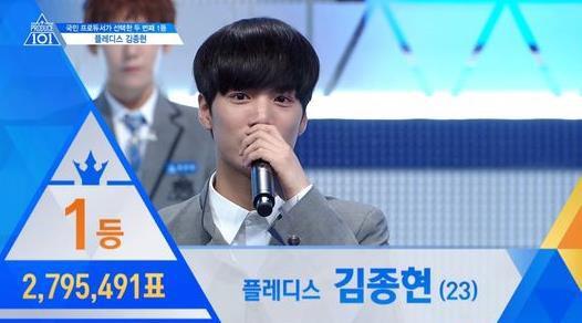 Tụt dốc không phanh từ vị trí số 1, Kaeun (After School) liệu có đi theo vết xe đổ của Jonghyun (NUEST) tại Produce 48? - Ảnh 4.