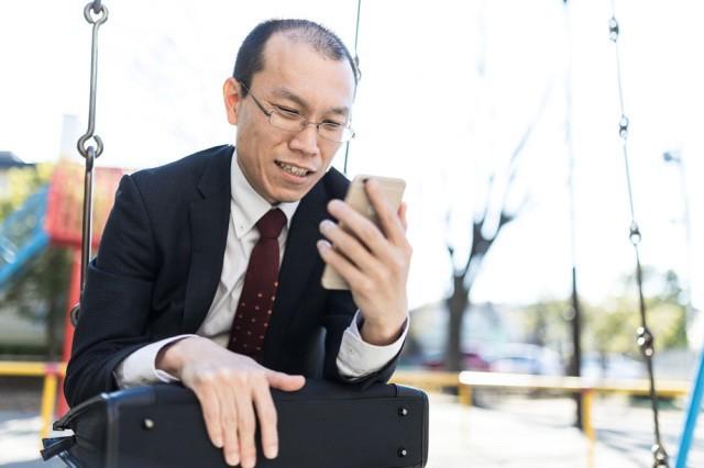 Nhật Bản: Hiệu phó một trường Đại học biển thủ 1,6 tỷ đồng để nạp game mobile, mua đồ chơi mô hình - ảnh 1