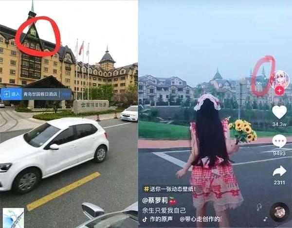 Hot girl Tik Tok Trung Quốc nửa triệu followers bị bóc mẽ mặt giả, gia thế giả - Ảnh 5.
