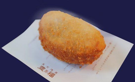 """Rùng mình với những món khoái khẩu cực dị của người Nhật: tinh trùng cá, mực """"zombie"""", kem vị nôn mửa - ảnh 2"""