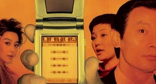 Nhìn lại loạt phim làm nên tên tuổi Phạm Băng Băng trước nguy cơ sự nghiệp đóng băng - Ảnh 3.