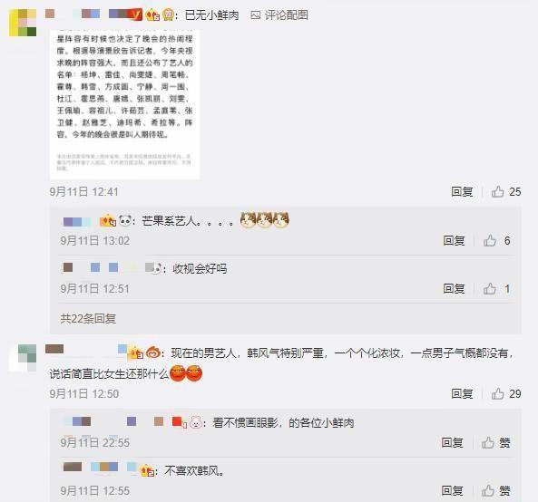 Đài Trung ương Trung Quốc ra lệnh hạn chế nghệ sĩ nữ tính hóa, loạt nam idol gặp nạn? - Ảnh 4.