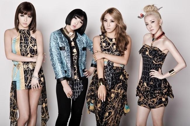 2 năm sau khi 2NE1 tan rã, Park Bom bất ngờ tiết lộ nguyên nhân gây sốc đằng sau