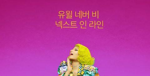 Fan Hàn thầm cảm ơn BTS vì dòng chữ tinh tế chạy trong phân đoạn của Nicki Minaj - Ảnh 5.