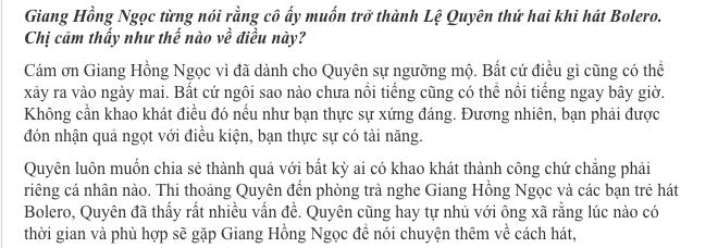 Giang Hồng Ngọc bức xúc viết tâm thư khi bị Lệ Quyên đánh giá thấp về giọng hát - Ảnh 2.