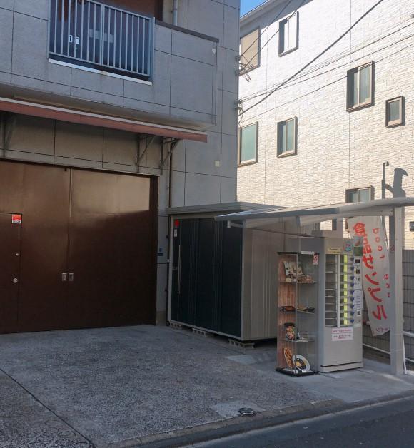 Nhật Bản có cả máy bán mô hình đồ ăn giả tự động, trông ứa nước miếng vì tưởng thức ăn thật - ảnh 2