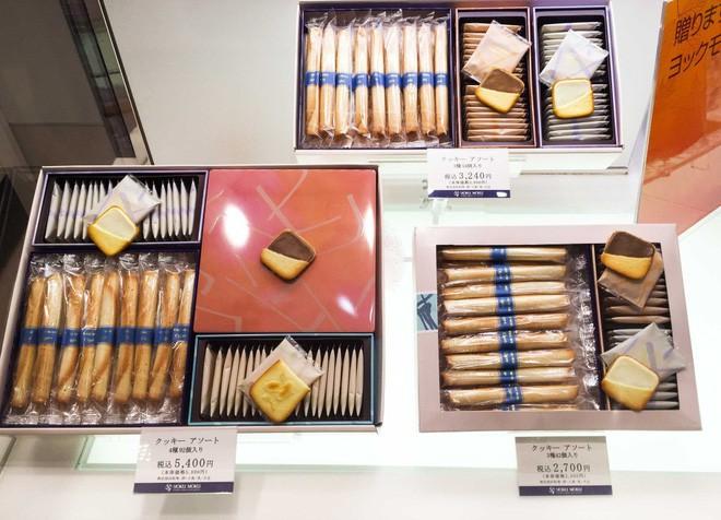 5 món bánh đặc sản thơm ngon khó cưỡng có xuất xứ Nhật Bản - Ảnh 8.