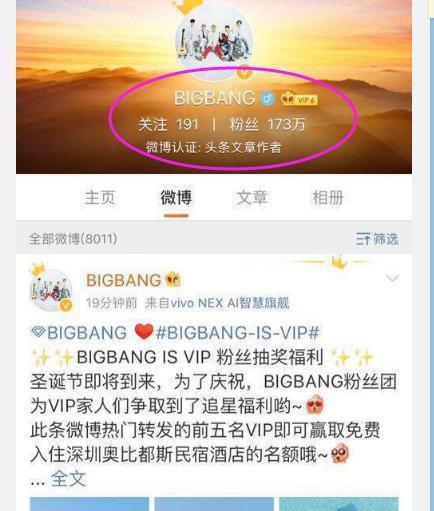 Đây là mỹ nam khiến fandom 1,7 triệu follower quay lưng phản bội G-Dragon tại Trung Quốc - Ảnh 1.