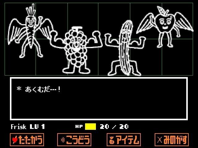 Nhật Bản: Bài thi tiếng Anh liên quan đến rau củ có cánh khiến Internet ngáo ngơ vì quá dị - Ảnh 8.