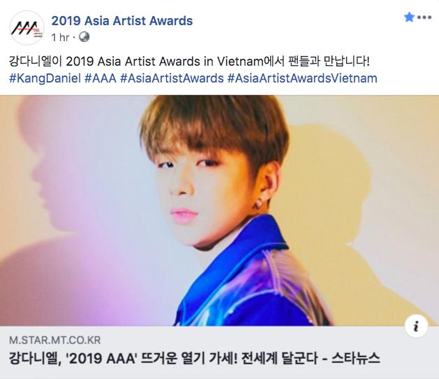 Zico đâu phải trùm cuối, nam idol quyền lực vừa xác nhận dự AAA 2019 tại Việt Nam: Sắp đụng độ cả tình mới và cũ? - ảnh 1