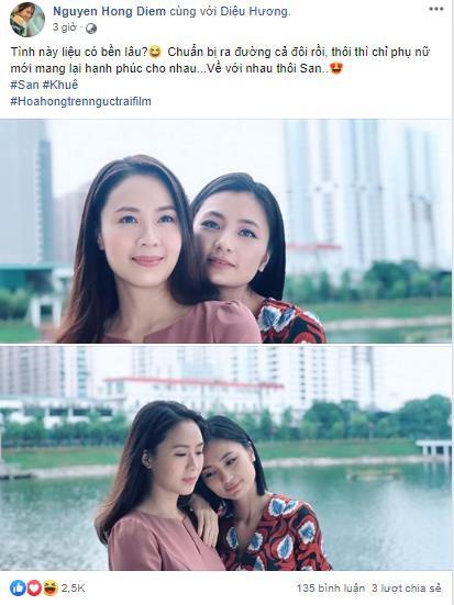 Khuê (Hoa Hồng Trên Ngực Trái) rủ San về chung nhà và tuyên bố: Chỉ có phụ nữ mới đem lại hạnh phúc cho nhau? - ảnh 1