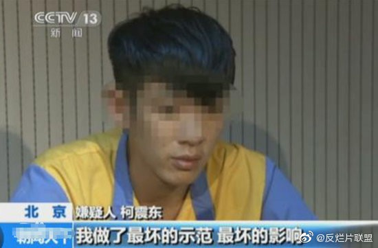 Truyền thông Hong Kong đưa tin Kha Chấn Đông bị bắt vì mua dâm, phản ứng của nhân vật chính là gì? - ảnh 5