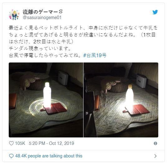 Cái khó ló cái khôn: Mất điện vì siêu bão, thanh niên Nhật Bản chế đèn cứu hộ dã chiến chỉ từ smartphone và chai nước - ảnh 2