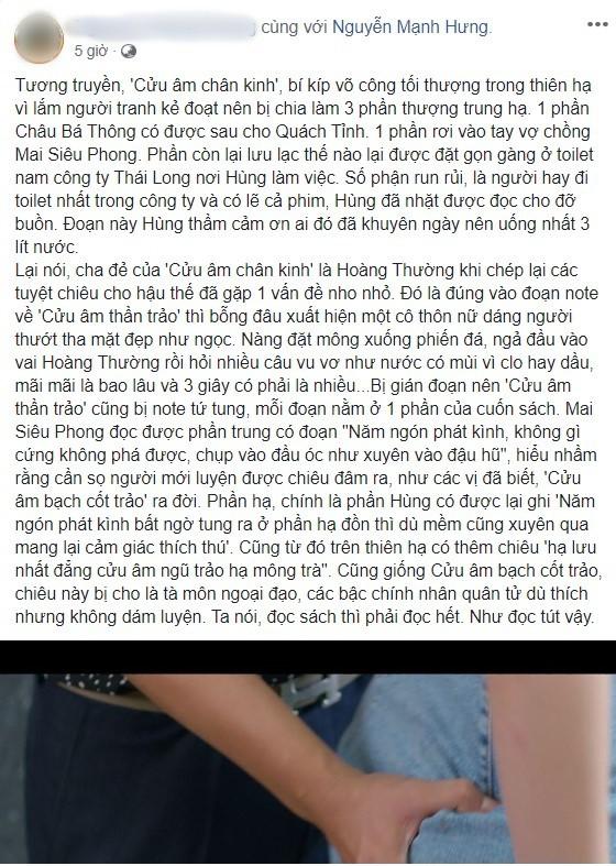 Hoa Hồng Trên Ngực Trái lộ tình tiết cực căng: Đàn em của Thái tung chiêu sàm sỡ vòng 3 của Trà tiểu tam? - ảnh 3