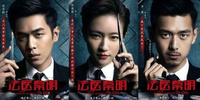 6 phim trinh thám Trung Quốc đã lọt hố là khó bỏ: Trấn Hồn gay cấn nhưng phim của Lý Hiện mới gây ám ảnh - Ảnh 13.
