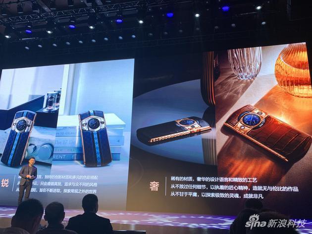 Hãng Trung Quốc ra mắt smartphone độc dị siêu khủng: Chip xịn hơn Note 10, bộ nhớ 1TB, camera 64MP, đồng hồ cơ ở mặt lưng - ảnh 3