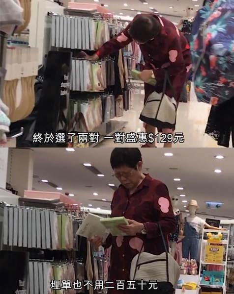 Dính tin đồn để lại toàn bộ gia tài cho con trai Trương Bá Chi, Châu Tinh Trì bị lên án vì để mẹ già 80 tuổi sống tằn tiện - Ảnh 4.