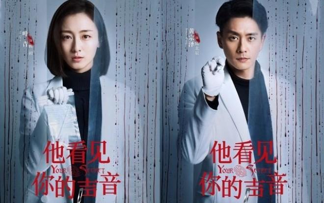 6 phim trinh thám Trung Quốc đã lọt hố là khó bỏ: Trấn Hồn gay cấn nhưng phim của Lý Hiện mới gây ám ảnh - Ảnh 16.