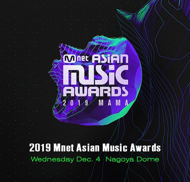Đề cử MAMA 2019: Có hạng mục nghệ sĩ nào thắng cũng xứng, hạng mục thì nhìn vô biết ngay chủ nhân giải thưởng - ảnh 1