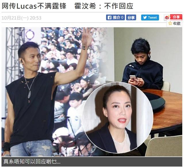 Con trai Trương Bá Chi gây xôn xao với phát ngôn: Tạ Đình Phong không xứng đáng với mẹ cháu - ảnh 3