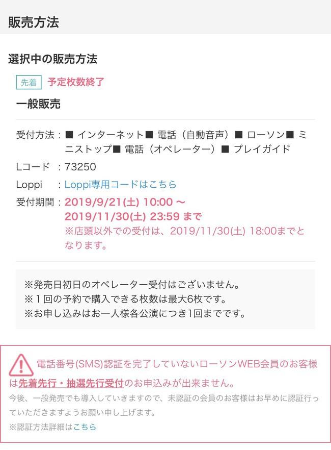 Trong khi DBSK lập kỉ lục ở Nhật, BLACKPINK bán album thua Red Velvet và bị mỉa mai: Liệu có ế vé dome tour không? - ảnh 2