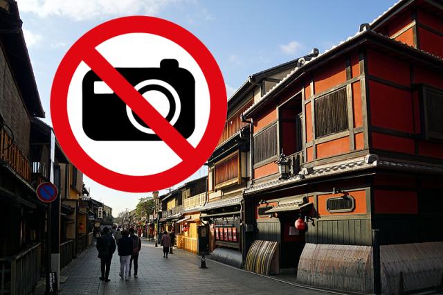 Một quận ở Nhật cấm tiệt du khách quay phim chụp ảnh trên đường phố, ai vi phạm sẽ bị phạt tới 10.000 yên - Ảnh 2.