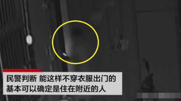 Nửa đêm tỉnh giấc vì có ai đụng vào, người phụ nữ tá hỏa phát hiện đứng bên cạnh giường là một người đàn ông lạ mặt khỏa thân - ảnh 3
