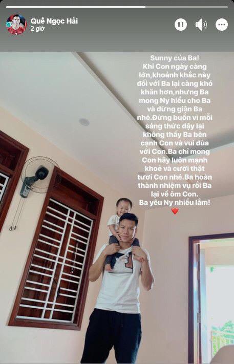 Xúc động trước bức tâm thư Quế Ngọc Hải gửi riêng cho con gái trước ngày lên đường tập trung cho World Cup cùng tuyển Việt Nam - ảnh 1