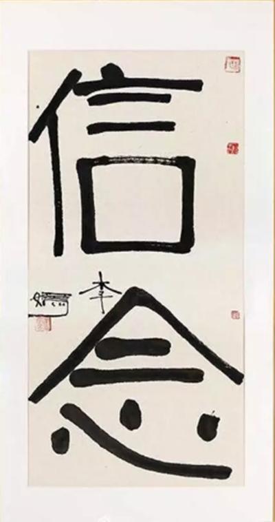 Tranh vẽ năm 7 tuổi của con gái thiên hậu Vương Phi gây sốt khi bán được giá 3 tỷ, tài năng hội hoạ bộc lộ từ bé - ảnh 7