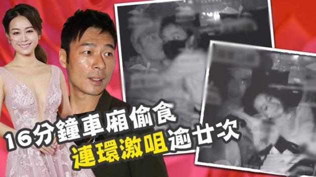 Tin đồn nóng nhất Cbiz hiện nay: Á hậu tiểu tam lỡ có thai, cha đứa trẻ chính là chồng diva hàng đầu Hong Kong? - ảnh 2