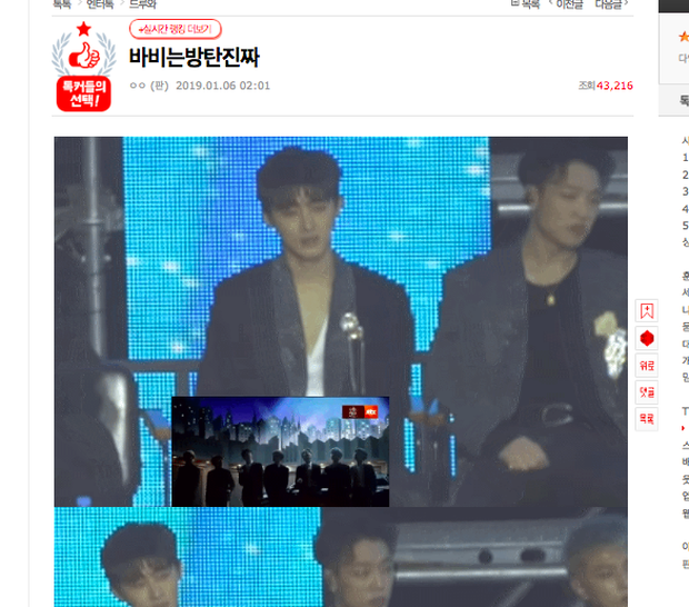 Tranh cãi tuyển tập phốt thái độ của dàn sao nhà YG: iKON cười khẩy BTS, BLACKPINK để quản lý xô đẩy người cao tuổi - ảnh 6