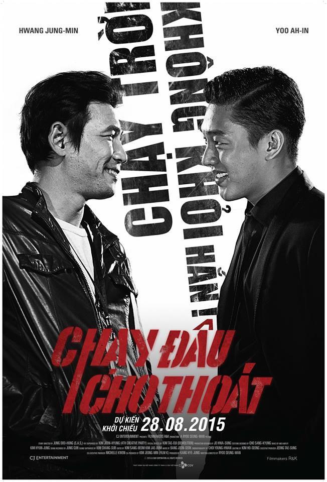 5 phim Hàn chẳng có ma quỷ vẫn làm người xem nổi da gà: Tuyệt tác của chú Yêu Tinh gây ám ảnh cả tuần - ảnh 4