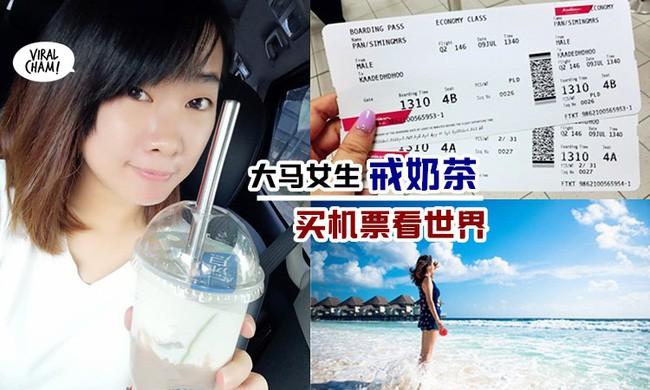 Bỏ uống trà sữa trong 4 tháng, cô gái gom đủ tiền mua vé máy bay đi du lịch nước ngoài - ảnh 2